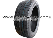 car tire factory, best car tires, cheap car tyre xs1