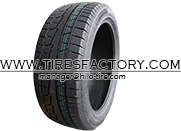 Cheap tire Factory, Top Value Cheap Car Tires xs1